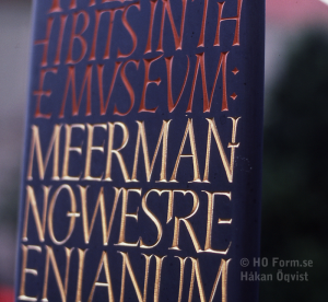 Typografisk studium III. Ett monument vid ett museum